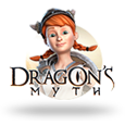 Dreagons myth
