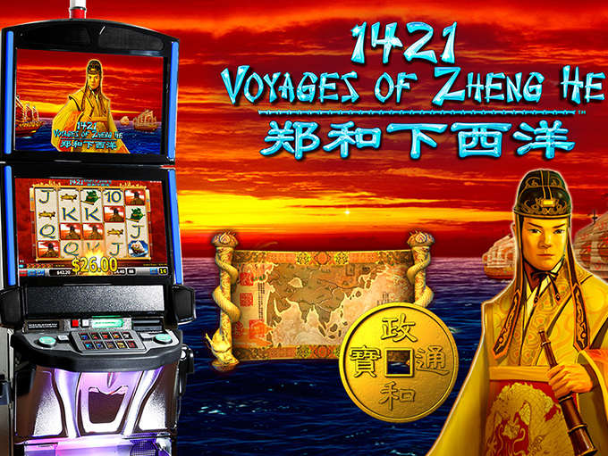 Game Review 1421 Voyages of Zheng He