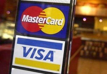14266 lcb 61k 7e main lcb 11 visa mastercard